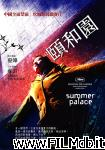 poster del film Summer Palace